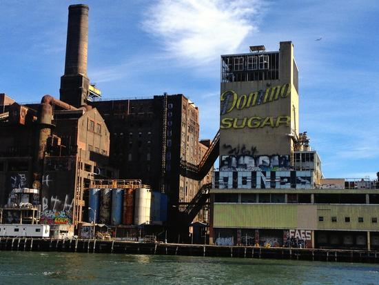 Domino Sugar Factory in Williamsburg, Brooklyn