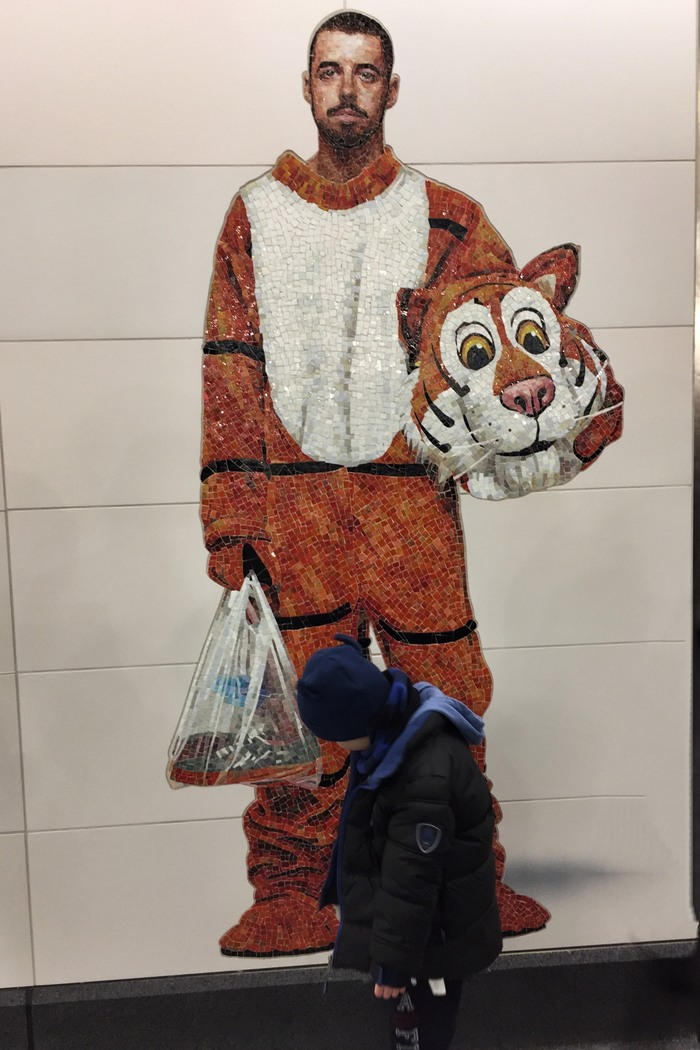 Tiger New York U-Bahn