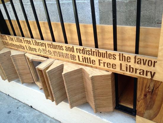 Die kleine Bücherei greift den Erzählfaden auf