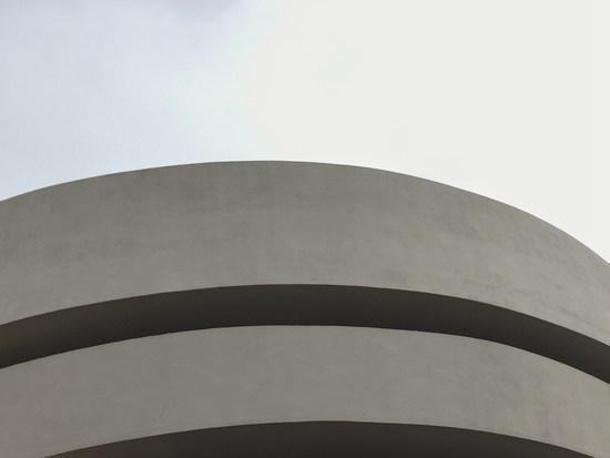 New York ist spitze Guggenheim