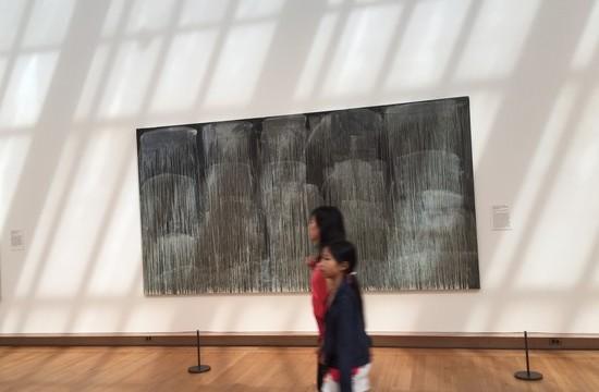 Frauen Kunst Metropolitan Museum of Art