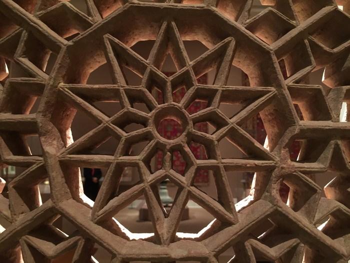Islamische Kunst im Met Museum New York