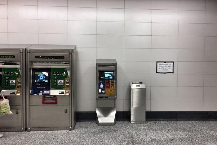 U-Bahn Fahrkartenautomaten New York