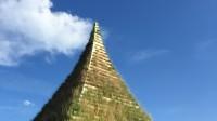 Gras-Pyramide von Agnes Denes