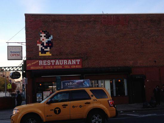 Restaurant und Taxi: Nicht so viel trinken!