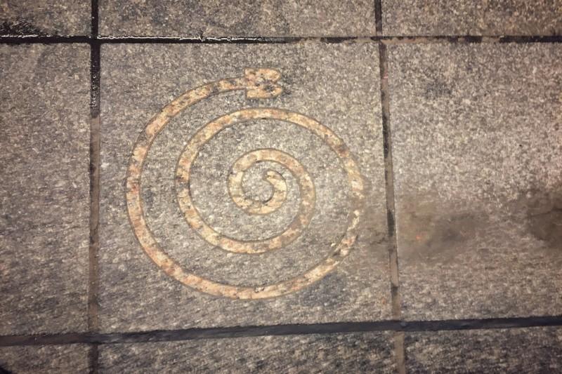 U-Bahn-Kunst 81st Street